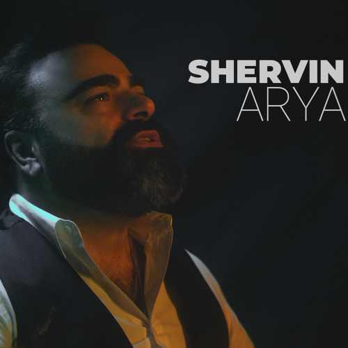 دانلود موزیک ویدیو جدید شروین آریا بنام اون هست