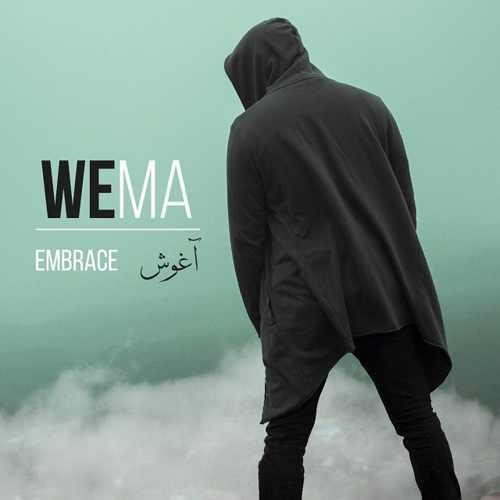دانلود آهنگ جدید WeMa بنام آغوش