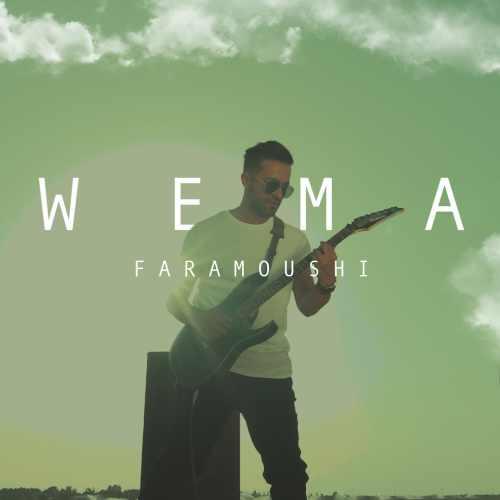 دانلود آهنگ جدید Wema بنام فراموشی