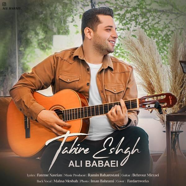 دانلود آهنگ جدید علی بابایی بنام تعبیر عشق