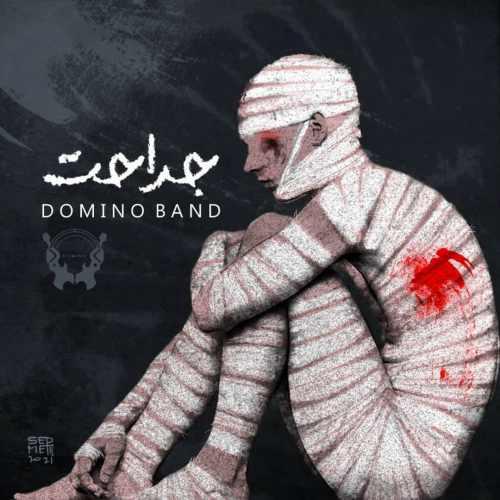 دانلود آلبوم جدید دومینو بند بنام جراحت
