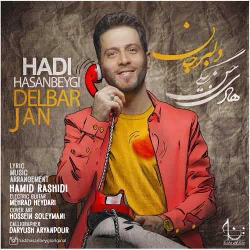 دانلود آهنگ جدید هادی حسن بیگی بنام دلبر جان