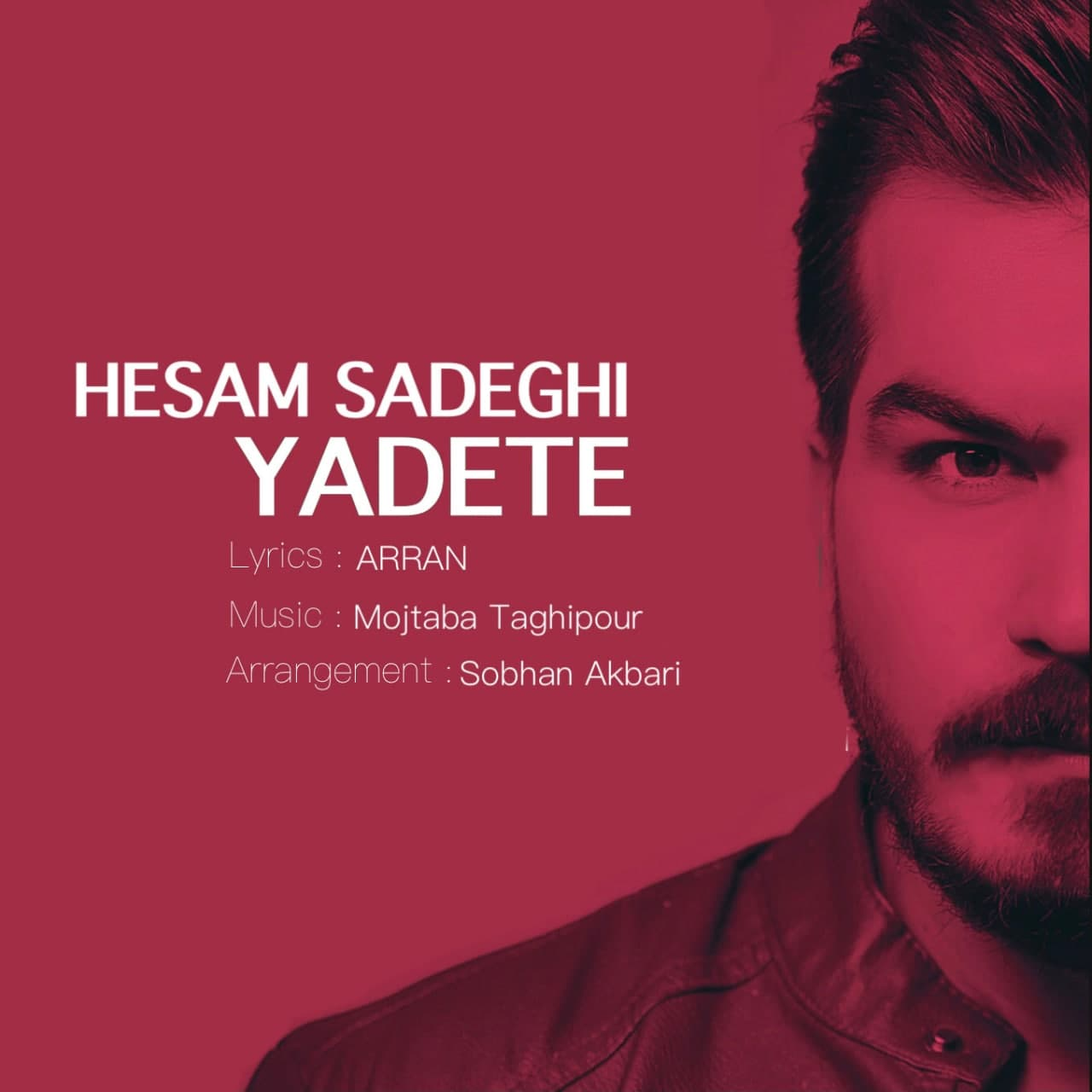 دانلود آهنگ جدید حسام صادقی بنام یادته