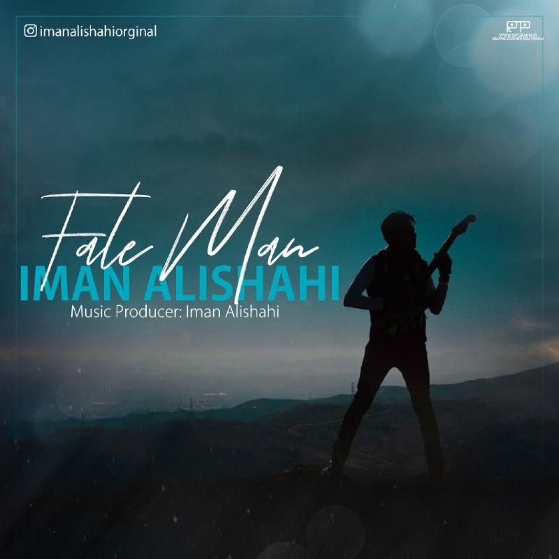 دانلود آهنگ جدید ایمان علی شاهی بنام فال من