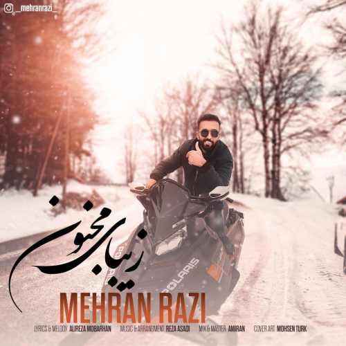 دانلود موزیک ویدیو جدید مهران رضی بنام زیبای مجنون