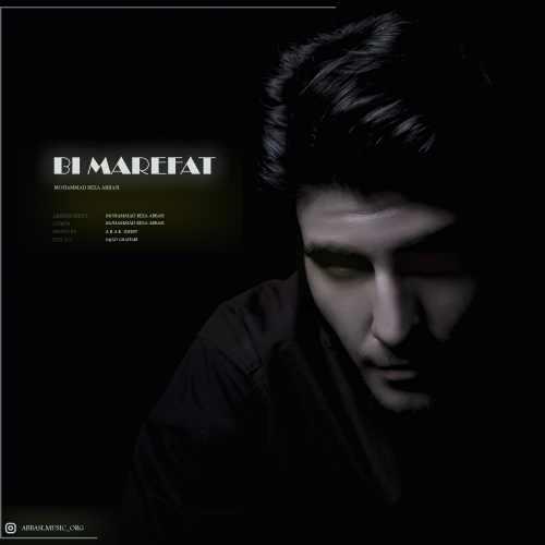 دانلود آهنگ جدید محمدرضا عباسی بنام بی معرفت