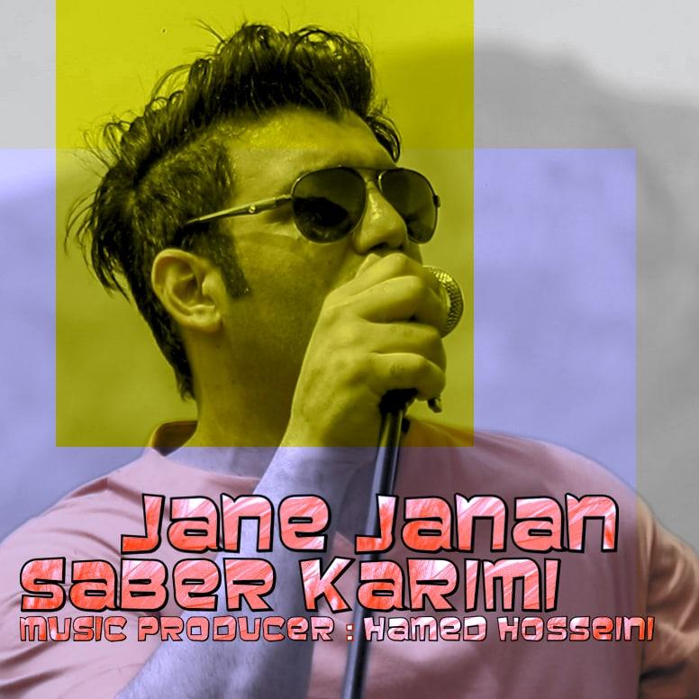 دانلود آهنگ جدید صابر کریمی بنام جان جانان