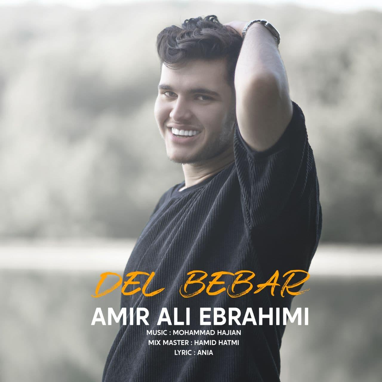 دانلود آهنگ جدید امیر علی ابراهیمی بنام دل ببر