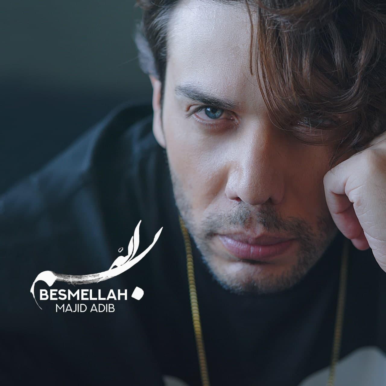 دانلود آلبوم جدید مجید ادیب بنام بسم الله