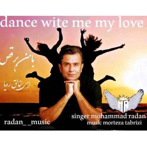 دانلود آهنگ جدید محمد رادان بنام با من برقص