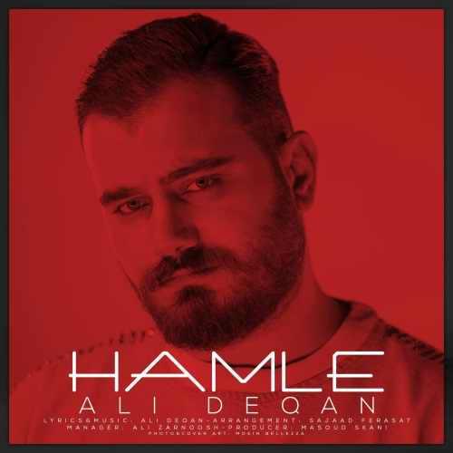 دانلود آهنگ جدید علی دقان بنام حمله