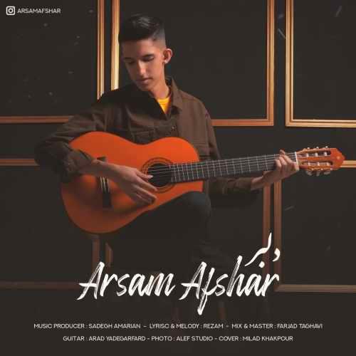 دانلود آهنگ جدید آرسام افشار بنام دلبر