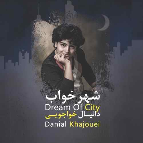 دانلود آلبوم جدید دانیال خواجویی بنام شهر خواب