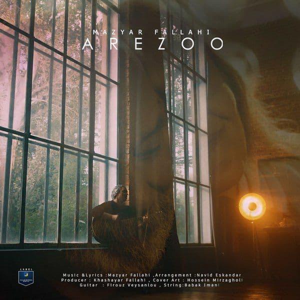 دانلود آهنگ جدید مازیار فلاحی بنام آرزو