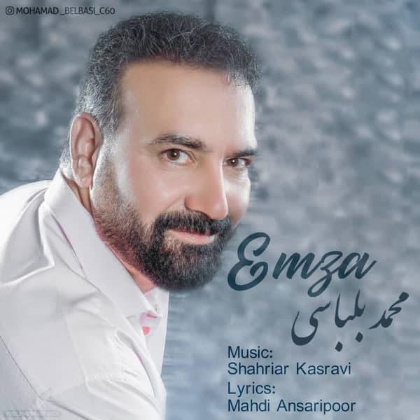 دانلود آهنگ جدید محمد بلباسی بنام امضاء
