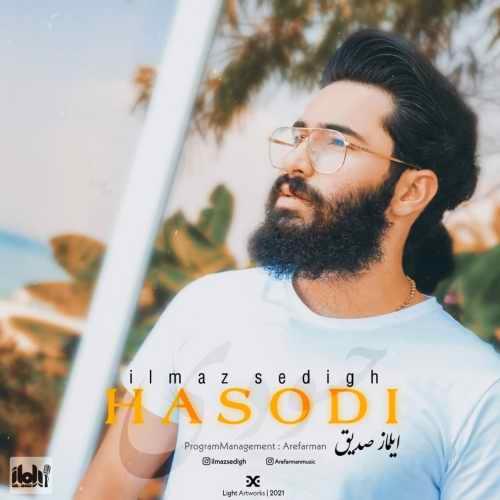 دانلود آهنگ جدید ایلماز صدیق بنام حسودی