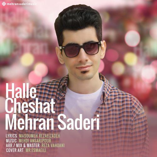 دانلود آهنگ جدید مهران صادری بنام حله چشات