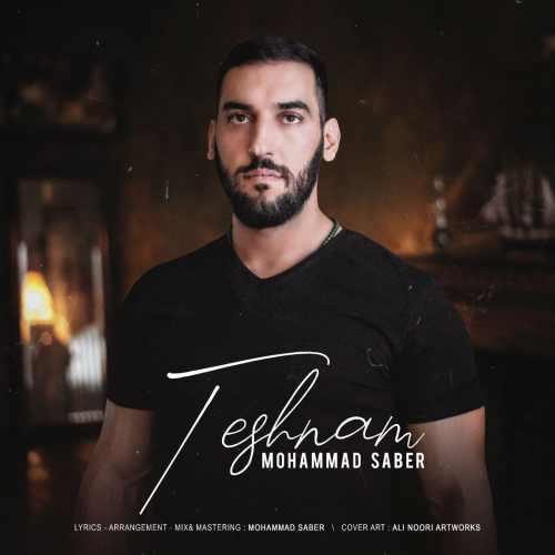 دانلود آهنگ جدید محمد صابر بنام تشنم