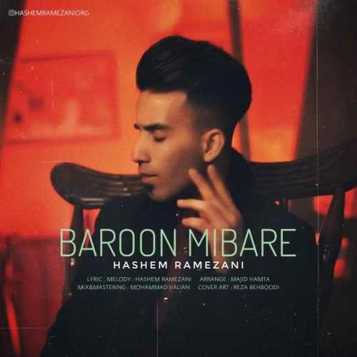 دانلود آهنگ جدید هاشم رمضانی بنام بارون میباره
