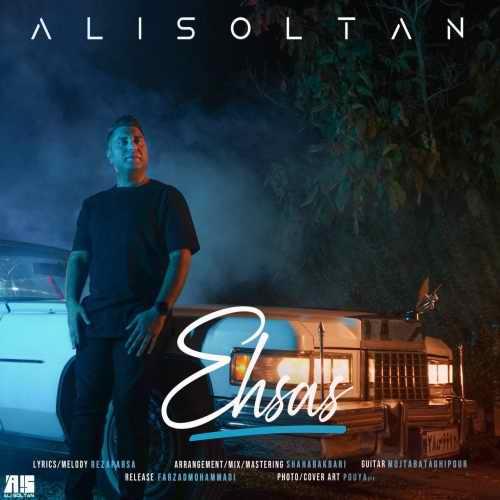 دانلود آهنگ جدید علی سلطان بنام احساس