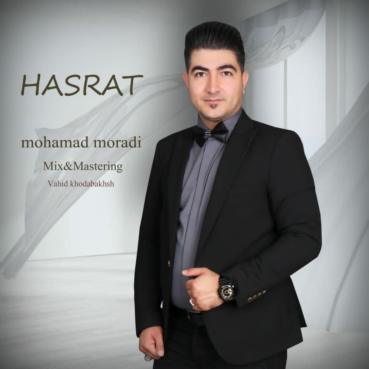 دانلود آلبوم جدید محمد مرادی بنام حسرت