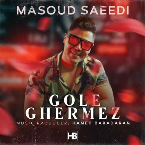 دانلود آهنگ جدید مسعود سعیدی بنام گل قرمز