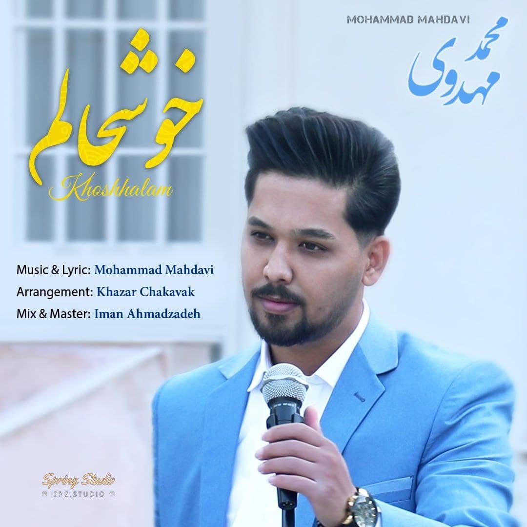 دانلود آهنگ جدید محمد مهدوی بنام خوشحالم