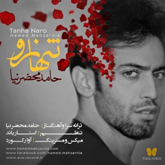 http://dl.pop-music.ir/images/Aban92/Hamed-MahzarNiaa.jpg