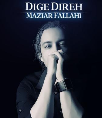 http://dl.pop-music.ir/images/Aban92/Maziar+Fallahi+-+Dige+Direh.jpg