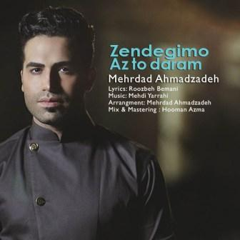 دانلود آهنگ جدید مهرداد احمدزاده با نام زندگیمو از تو دارم