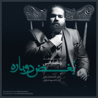 http://dl.pop-music.ir/images/Aban92/Reza+Sadeghi.jpg