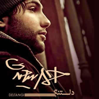 دانلود آهنگ جدید احمد سعیدی شدیدا