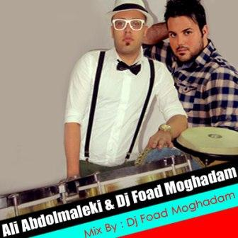 دانلود رمیکس جدید  از آهنگهای علی عبدالمالکی و دی جی فواد مقدم