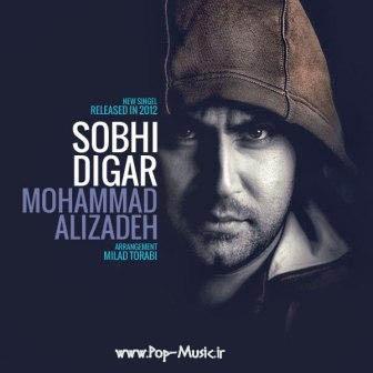 Alizadeh دانلود آهنگ جدید محمد علیزاده با نام صبحی دیگر
