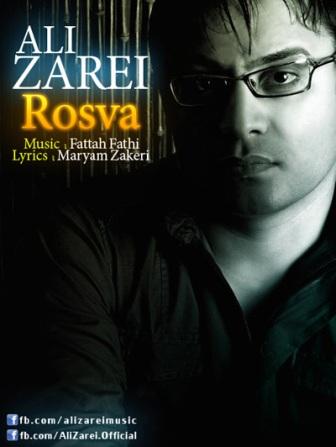 دانلود آهنگ جدید علی زارعی با نام رسوا