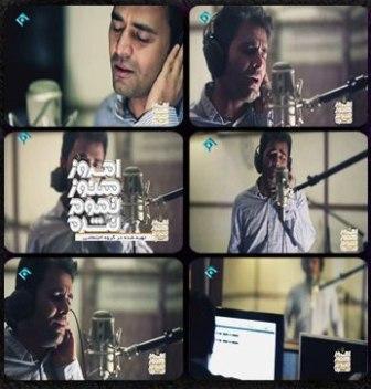 دانلود موزیک ویدیو جدید میثم ابراهیمی به نام به تو مدیونم