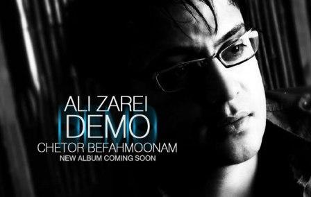 دانلود دمو آلبوم جدید علی زارعی به نام چطور بفهمونم