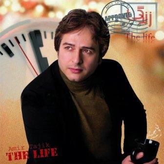 دانلود آلبوم جدید امیر تاجیک به نام زندگی