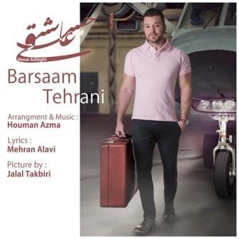 دانلود آهنگ جدید برسام تهرانی با نام حس عاشقی