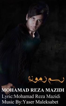 دانلود آهنگ جدید محمد رضا مزیدی به نام رسم زمونه