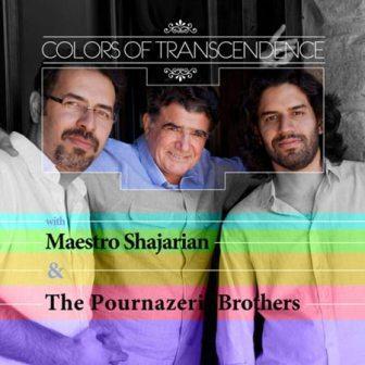 Mohammad Reza Shajarian دانلود سه تصنیف جدید استاد محمدرضا شجریان به همراهی برادران پورناظری