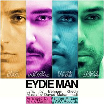دانلود آهنگ جدید سعید باران ، کامران میرزایی ، داود محمدی و فرزاد دادخواه به نام عیدی من