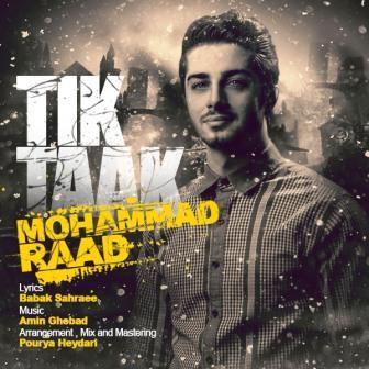 دانلود آهنگ جدید محمد راد با نام تیک تاک