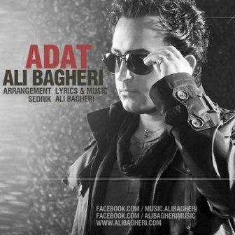 دانلود آهنگ جدید علی باقری به نام عادت