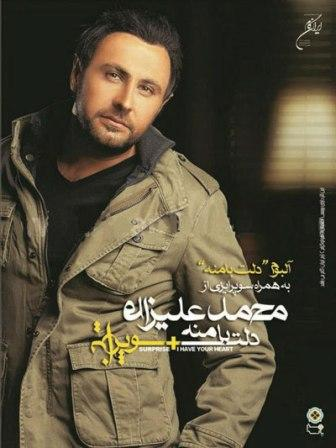http://dl.pop-music.ir/images/Bahman91/asli.jpg