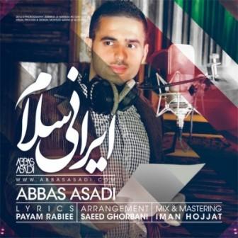 دانلود آهنگ جدید عباس اسدی بنام ایرانی سلام