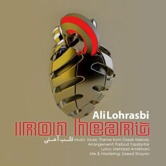دانلود آهنگ جدید علی لهراسبی به نام قلب آهنی