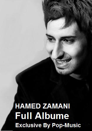 Full+Hamed+Zamani دانلود فول آلبوم حامد زمانی