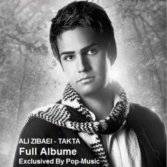 دانلود فول آلبوم علی زیبایی   تکتا