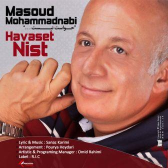 دانلود آهنگ جدید مسعود محمد نبی به نام حواست نیست